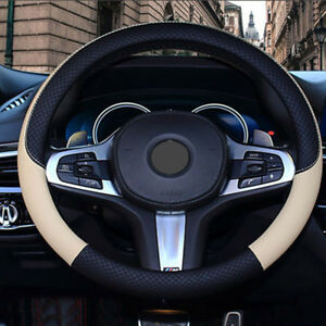 Pu Leather Steering Wheel Cover Anti Slip Protector Fit 38cm 15inch Beige Hot