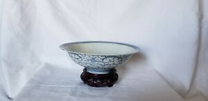 Ching Dynasty Chinese Blue And White Porcelain 8 5 8 In Width Dish With Stand