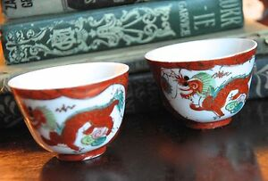 Set Of 2 Dragon Sake Wine Cup Asian Hand Painted Red Dragon Japan Gold Gilt
