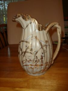Gorgeous Vintage Porcelain Large Pitcher Gold Trimmed Scalloped Rim Fluted Body