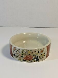 Satsuma Flowered Gold Peacock Made In Japan Bowl 3 1 2