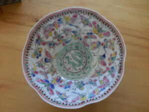 Chinese Eggshell Famille Porcelain Butterflies Dragon Rice Bowl W Box Zongzheng