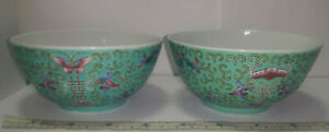 2 Vintage Chinese Longevity Turquoise Floral Bats Buttefly Porcelain Bowls