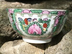 Antique Vintage Marked Chinese Bowl Porcelain Famille Rose 18c 19c