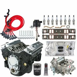Atk Engines Hp32k High Performance Crate Engine Kit Small Block Chevy 350ci 350h