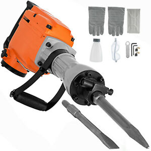 2200w Electric Demolition Jack Hammer Punch Heavy Hammer Electric Professional