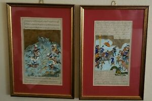 Old Ottoman Islamic Illuminated Painting Calligraphy Manuscripts Framed Rare