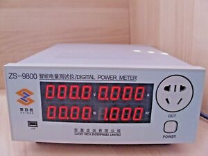 Dpm digital Electrical Ac Power Meter monitor analyzer parameters Usb pc