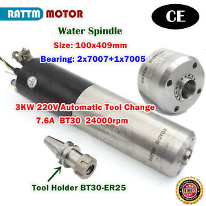3kw 220v Atc Bt30 24000rpm Automatic Tool Change Water Spindle Motor tool Holder