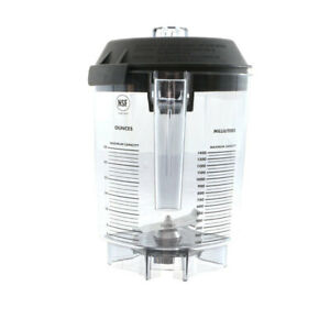 Vitamix 15978 Blender Container 48 Oz 1 4 Liter Capacity Clear Bpa Free