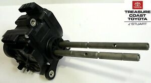 New Oem Toyota Tundra 2007 2014 Transfer Case Actuator Assembly