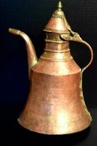 Antique Brass And Copper Dallah Coffee Pot Engraved Oman
