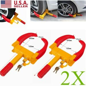 2pcs Wheel Tire Lock Clamp Parking Boot Anti Theft For Boat Trailer Auto Car Suv