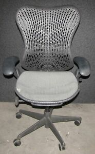herman Miller Mirra Adjustable Black Medium Office Chair Parts repair ar191