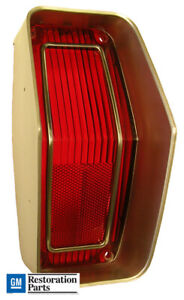 1970 Olds Cutlass Supreme Tail Light Lens With Molding