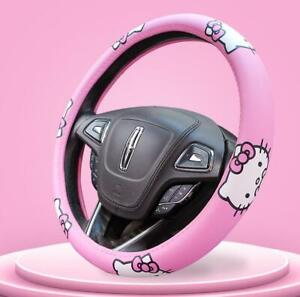 Women S Cute Hello Kitty Auto Car Steering Wheel Cover Universal Fit Comfortable