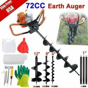 72cc Power Engine 4hp Gas Powered One Man Post Hole Digger 4 8 12 Auger Bit