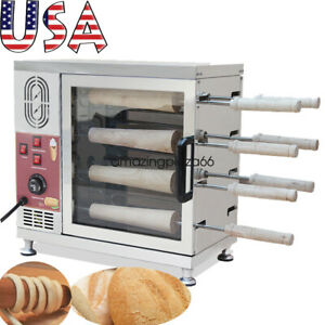 Ice Cream Cone Kurtos Kalacs Chimney Cake Roll Maker Commercial Or Home Use
