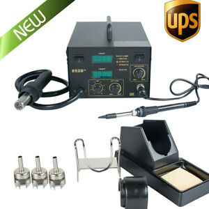 Newest 2 In1 Hot Air Gun Unit Soldering Rework Station Welding Solder Machine