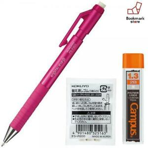 New Kokuyo Mechanical Pencil 1 3mm Pink Body Core Eraser Set F s From Japan