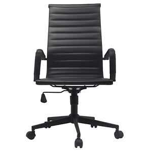 Modern High back Ribbed Upholstered Pu Leather Adjustable Office Chair Desk Seat