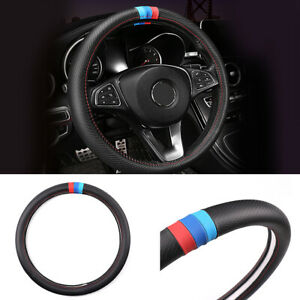 2020 Carbon Fiber Leather Steering Wheel Cover Protector Slip On For Bmw M Sport