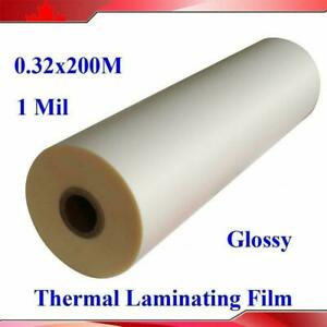 Glossy Thermal Laminating Film 1roll 12 5 Inch X 656 Foot Uv Luster Hot Films