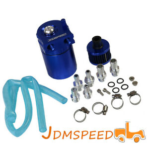 Oil Catch Reservoir Breather Can Tank Filter Kit Cylinder Aluminum Engine Blue