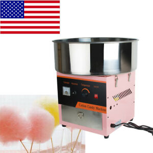 Electric Cotton Candy Tool Floss Maker Commercial Home Kids Carnival Party Usps