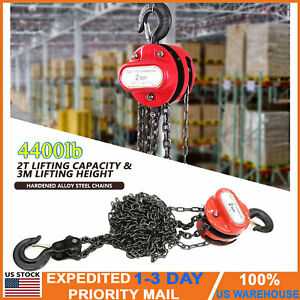 Chain Hoist Block And Tackle 2 Ton 4400 Lbs Hand Winch Engine Lift Puller Fall