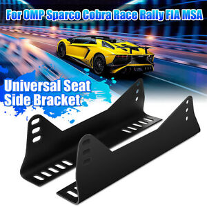 2x Universal Seat Side Bracket Mounts For Omp Sparco Cobra Race Rally Msa Black
