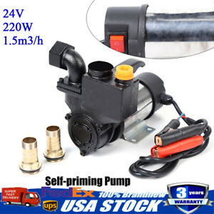 Shallow Well Jet Pump With Pressure Switch 24v 220w Self priming Jet Water Pump