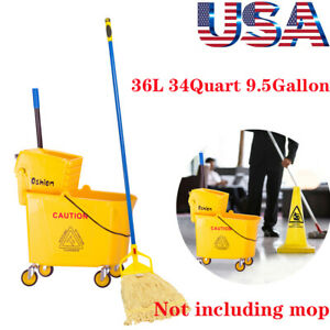 36l Commercial Mop Bucket W side Press Wringer On Wheels Cleaning 34quart Yellow