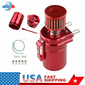 Red Aluminum Oil Catch Tank Can Reservoir Breather W Air Filter Cylinder Engine