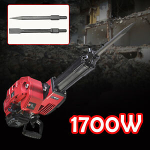 2 Stroke Electric Demolition Jack Hammer 52cc Concrete Breaker Drill With Chisel