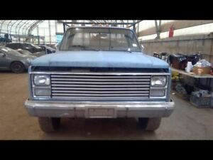 Manual Transmission 4 Speed Side Cover Fits 82 84 Chevrolet 10 Pickup 3591848