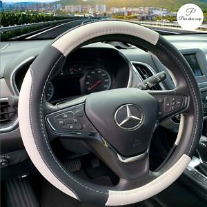 Car Steering Wheel Cover Leather Universal 15 Inch Black And White