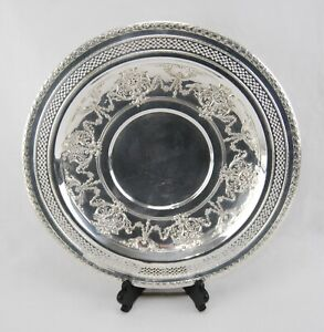 Vintage International Silver Company 4281 Round Tray Charger Plate 12