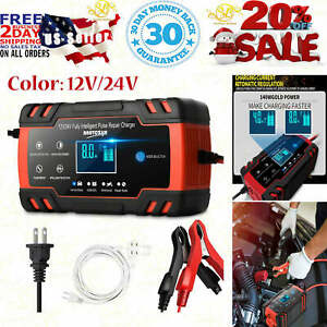 Enhanced Edition Car Battery Charger 12v 8a 24v 4a Compatible Automotive Smart