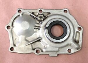 Jeep Wrangler 87 93 Ax15 Transmission Internal Slave Front Bearing Retainer