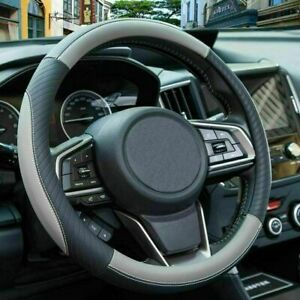 Car Steering Wheel Cover Leather Pu Microfiber Sports Accessories Fit 14 5 15in