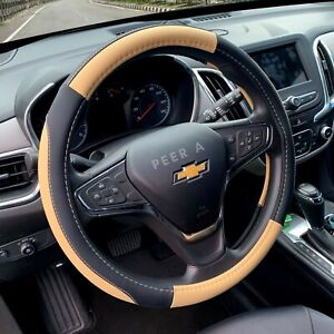 Car Steering Wheel Cover Leather Universal 15 Inch Beige And Black