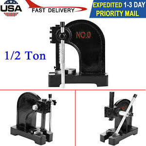 0 5 Ton Arbor Press Lever Bench Mountable Bearings U Joints Pins Assembly 1 2ton