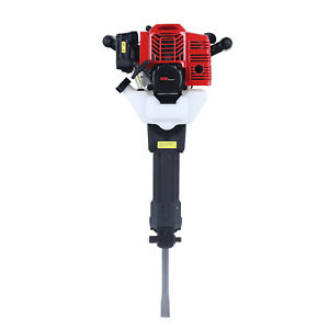 1900w Handheld Electric Gas Concrete Breaker Punch Drill Demolition Jack Hammer