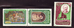 Russia 1958 Tchaikovsky competition for musicians Scott 2044 2046 MNH se tenant $11.59