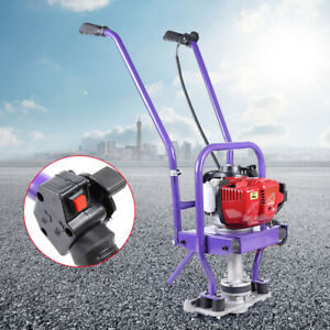 35 8cc Gasoline Engine Concrete Smoothing Machine Cement Vibrating Screed Gx35