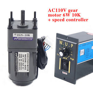 Ac 110 V Gear Motor Electric Variable Speed Reduction Controller 135rpm min Us