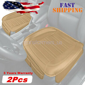 Car Seat Cushion Beige Faux Leather 2 Pack Universal Fit For Front Seats