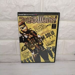 Metal Gear Solid Portable OPS Cover Game Magazine Famitsu Extra DVD REIGION2 $35.00