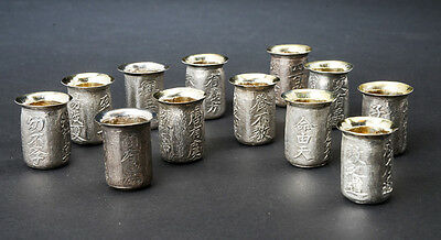 Set 325 Gr Antique Chinese Export Silver Wine Tea Cup Shanghai And Hong Kong